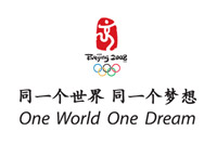 Девиз олимпиады
