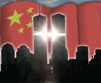 Китай. Теракты.