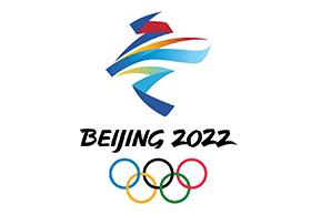 Эмблема зимних Олимпийских игр 2022 года в Пекине