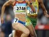 Олимпийские игры в Пекине 2008 - легкая атлетика