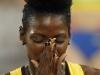 Ямайская молитва