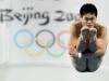 Прыжки в воду - Олимпийские игры 2008
