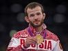 Джамал Отарсултанов - вольная борьба до 55 кг