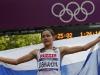 Елена Лашманова - ходьба на 20 км