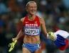 Юлия Зарипова - бег на 3000 метров с препятствиями