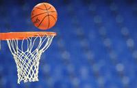 баскетбол, Пекин