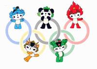 Эмблема Олимпийских игр в Пекине