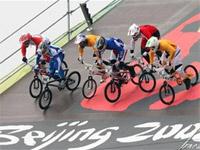 Первые в истории Олимпийских игр соревнования по велоспорту в классе ВМХ у мужчин