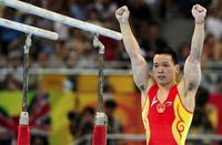Китай спортивная гимнастика