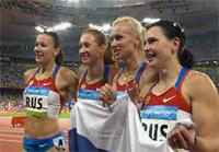 Евгения Полякова, Александра Федорива, Юлия Гущина и Юлия Чермошанская