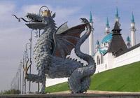 Казань. Олимпийские игры