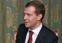 Медведев Сочи-2014