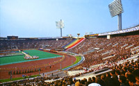 Олимпийские игры. Москва-1980.