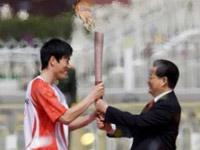 Олимпийский огонь в Пекине