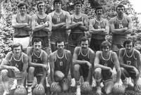 Сборная СССР по баскетболу (1972)