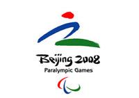 Пралимпийские игры. Пекин. Результаты