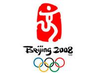Пекин-2008
