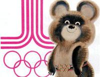 Олимпийский Миша