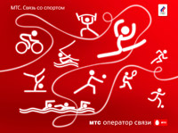МТС - Сочи-2014
