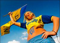 Украина - Олимпийские игры