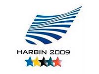 Всемирная зимняя Универсиада 2009 - Харбин