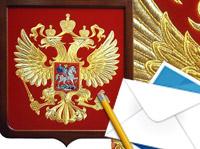 Открытое письмо министру Спорта Мутко
