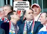 Жуков, Мутко, Тягачов