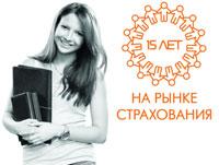 Согласие - спонсор СБР
