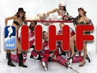 Новые правила хоккея