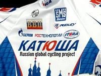 Команда Катюша