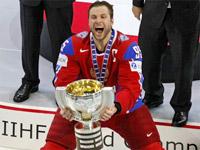 Финал чемпионата мира по хоккею 2009