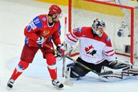 Ворота хоккей