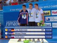 Изотов завоевал бронзу Чемпионата мира!