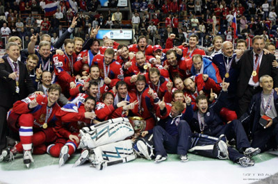Россия - чемпион мира по хоккею!
