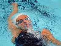 Зуева установила мировой рекорд