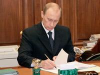 Стратегия развития физической культуры и спорта в Российской Федерации