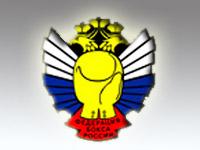 Федерация бокса России - эмблема