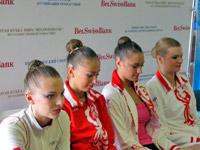 Художественная гимнастика - сборная России