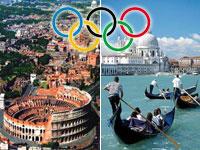 Рим и Венеция - Олимпийские игры 2020