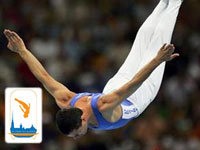 Чемпионат мира по прыжкам на батуте