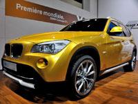 BMW стал спонсором Олимпийских игр 2012 года в Лондоне