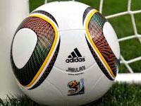 Мяч чемпионата мира по футболу 2010