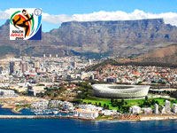 ЮАР - стадион ЧМ-2010 по футболу