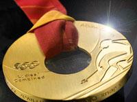 Золотая медаль Зимних Олимпийских игр в Турине