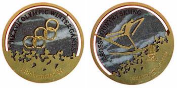 Медаль Зимних Олимпийских игр 1994 года в Лиллехаммере