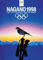 Плакат Зимних Олимпийских игр 1998 года в Нагано