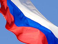 Российский флаг поднят в Ванкувере