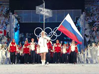 XXI Зимние Олимпийские игры объявлены открытыми