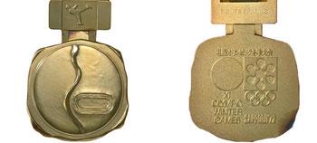 Медаль Зимних Олимпийских игр 1972 года в Саппоро