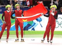 Женская сборная Китая по шорт-треку